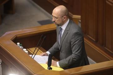 Denys Schmygal zum neuen Premierminister ernannt