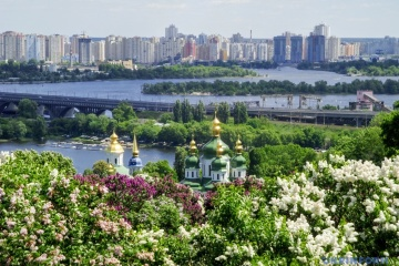 Kyiv climbs 44 spots in ranking of most expensive cities for expatriates