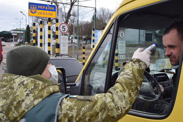 Ukraine suspends air links with Italy, closes 170 border crossing checkpoints