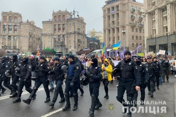 Marche du 8 mars à Kyiv s'est déroulée sans heurts ni dégradations