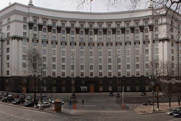 Regierung erwartet mögliche zweite Tranche vom IWF bis Ende des Jahres