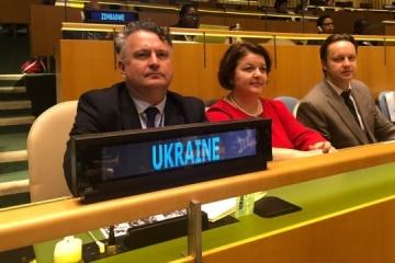 Schutz von Frauenrechten - Priorität für Ukraine in UNO