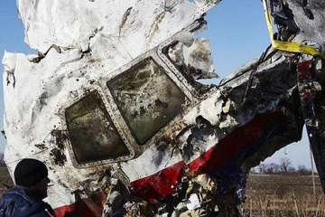 MH17 trial: Identity of 12 witnesses to be concealed