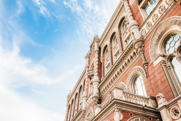 NBU approves Strategy for FinTech development until 2025