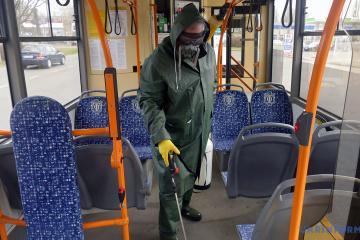 Ukraine imposes nationwide coronavirus quarantine