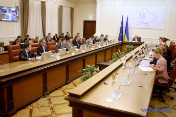 Govnt allocates UAH 100 mln for protection against coronavirus