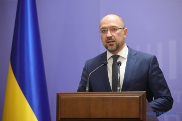 Chmygal : « Les réserves internationales de l'Ukraine ont augmenté de plus de 3 milliards de dollars »
