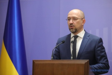 PM Shmyhal: Ukraine expects IMF to make decision on tranche by June 10