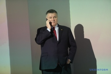Avakov: No need to declare state of emergency