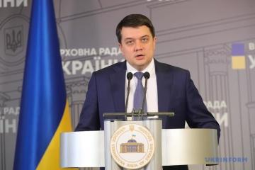 Le projet de loi sur le statut spécial du Donbass ne sera plus modifié