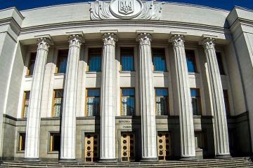 Rada Najwyższa zatwierdziła budżet na 2021 rok