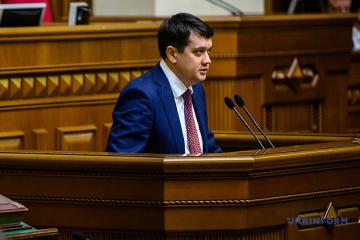 Razumkov announces Parliament's extraordinary meeting