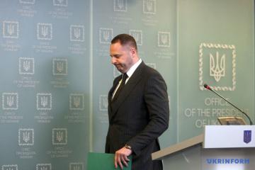 Єрмак каже, що не чув про консультації щодо зміни керівництва Нацбанку