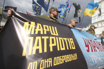 March of Patriots held in Kyiv on occasion of Volunteer Fighter Day