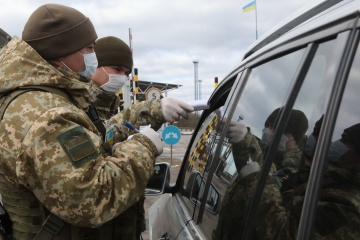 Almost 26,000 Ukrainians return home from abroad over past day