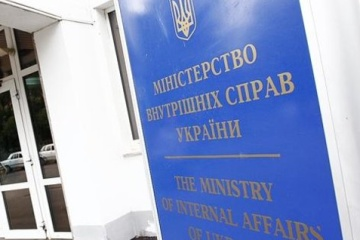 В МВД рассказали о нарушениях избирательного законодательства, только за сутки - 468