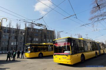 У Києві запустили експериментальний автобусний маршрут