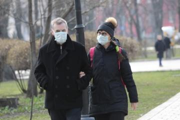 State of emergency declared in Kyiv region over coronavirus