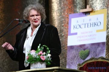 Dichterin Lina Kostenko wird 90
