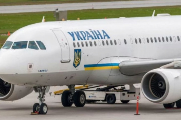 Over 30 Ukrainians evacuated from Austria by presidential plane