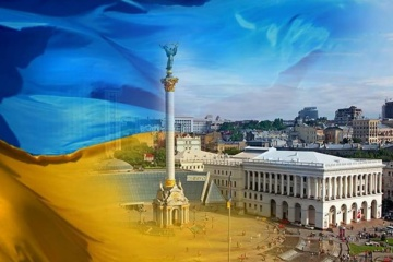 Kyiv rises 22 places in ranking of world's most expensive cities - The Economist