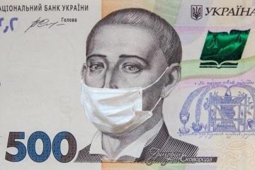 Forex Club prognozuje kurs hrywny w przypadku lockdownu