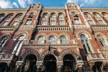 NBU names main driver of Ukraine's GDP growth in 2019