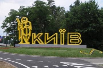 Kyjiwer Bürgermeister: Ein- und Ausfahrten in/aus Hauptstadt noch nicht geschlossen