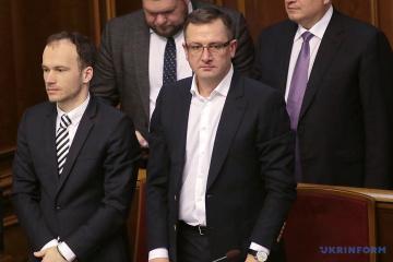 Parlamento despide a Umansky como ministro de Hacienda