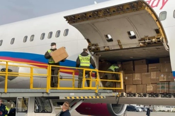 Aircraft with protective equipment for doctors arrives in Ukraine from China