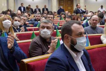 Außerordentliche Sitzung: Parlament gibt soziale und wirtschaftliche Garantien