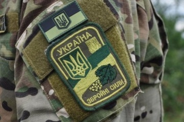 First coronavirus case recorded in Ukrainian Armed Forces