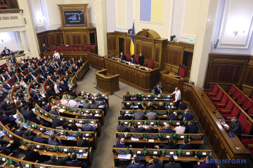 Parliament opens access to geospatial data for Ukrainians