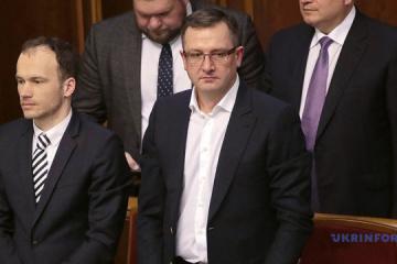Parliament dismisses Umansky as finance minister