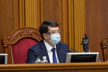 Ukrainian parliament to hold extraordinary meeting on April 13 - Razumkov