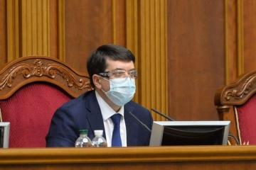 Разумков підписав розпорядження про скликання позачергової Ради