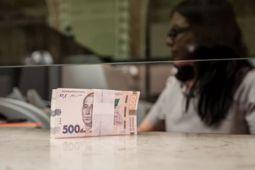 La hausse du taux de change de la hryvnia continue
