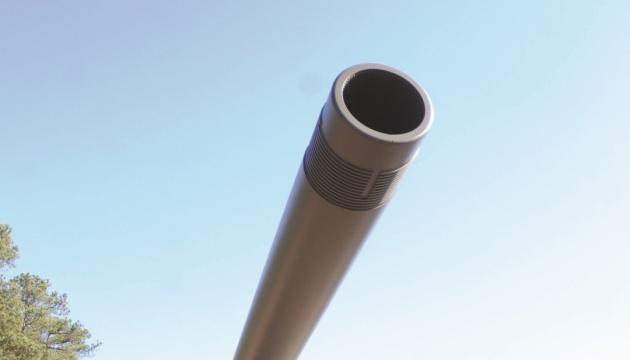 Надпотужна гармата США буде здатна стріляти на 1800 кілометрів