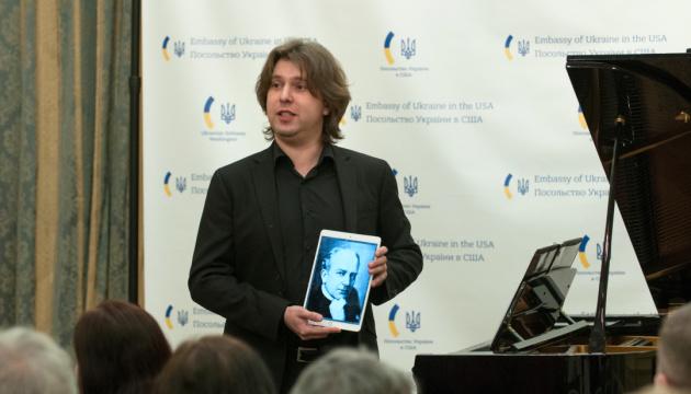 Війна, творчість і незалежна Україна: Концерт у США поєднав історичні паралелі