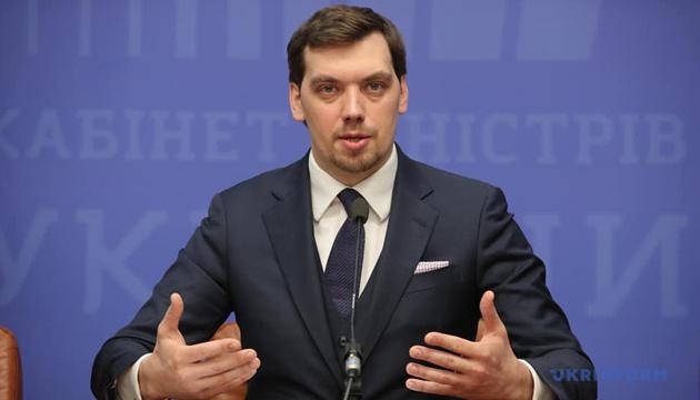 """Hontscharuk kündigt Beginn eines """"Großbaus"""" in der Ukraine an"""