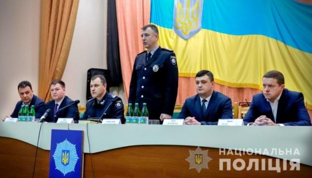 Представили нового керівника поліції Закарпаття