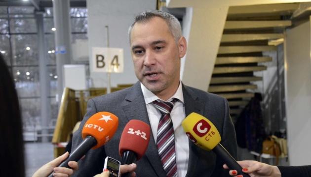 Атестацію проходять понад 90% прокурорів регіональних прокуратур - Рябошапка