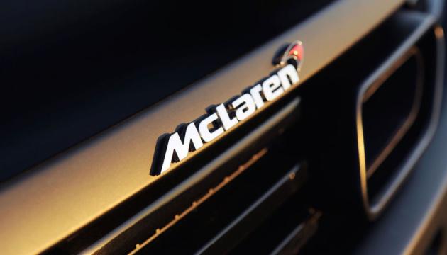 McLaren запускає власне моторшоу і презентує суперкар