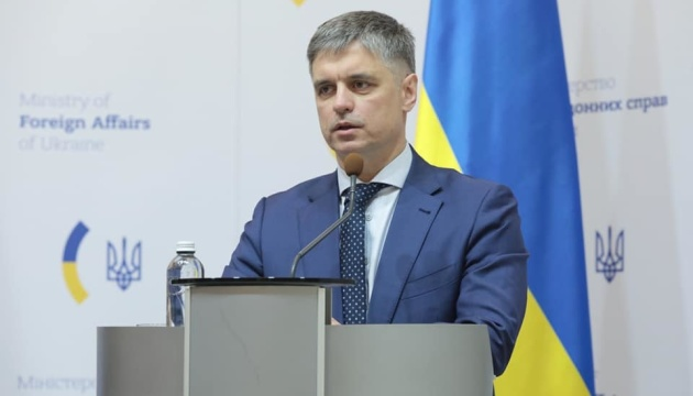 Курс України до НАТО залишається незмінним - Пристайко