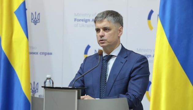 Українські виробники чекають перегляду умов Угоди про асоціацію з ЄС — Пристайко