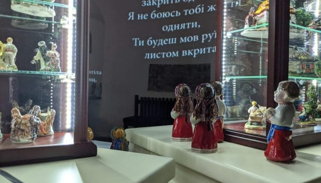 """Порцеляна і трейлер до """"Мавки"""": в Острозі відкрили виставку до 150-річчя Лесі Українки"""