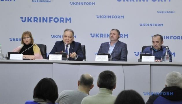«Несокрушимая Украина: цена свободы». Подведение итогов проекта
