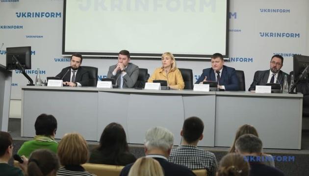 Презентація концепції нового телеканалу для тимчасово окупованих територій
