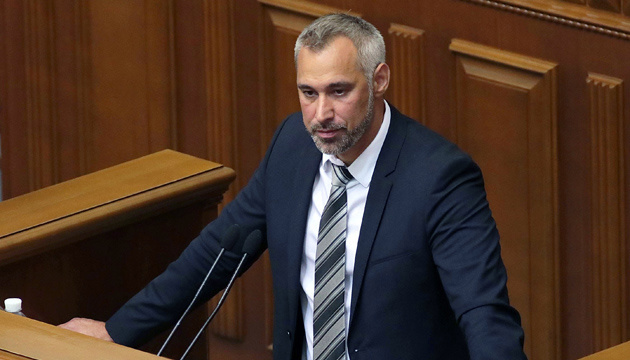 Draft resolution on vote of no confidence in Riaboshapka registered in parliament