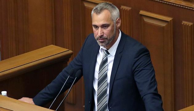最高会議にリャボシャプカ検事総長解任決議案が登録